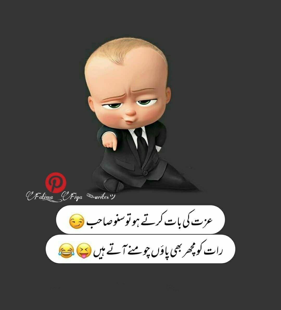 Pin By ɓʋƭƭyeʀƒլƴ On Urdu Line S Funny Girly Quote Cute Funny Quotes Funny Girl Quotes