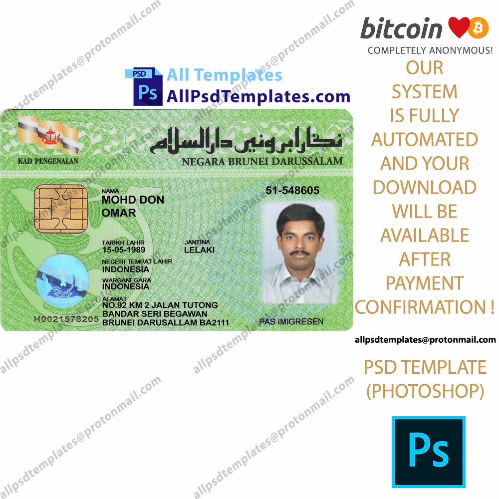 Negara Id Card Template Id Card Template Card Template Psd Templates
