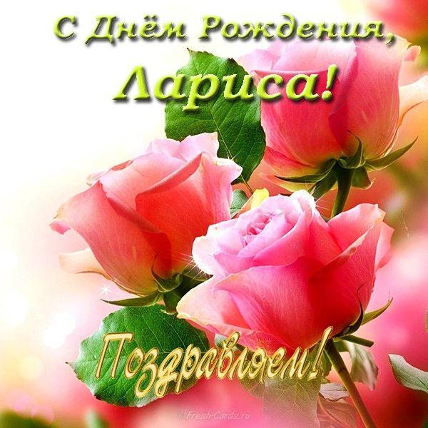 Именная открытка с цветами