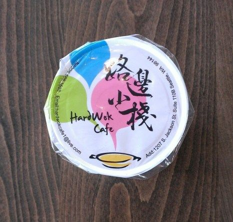 Hardwok cafe lemon honey tea