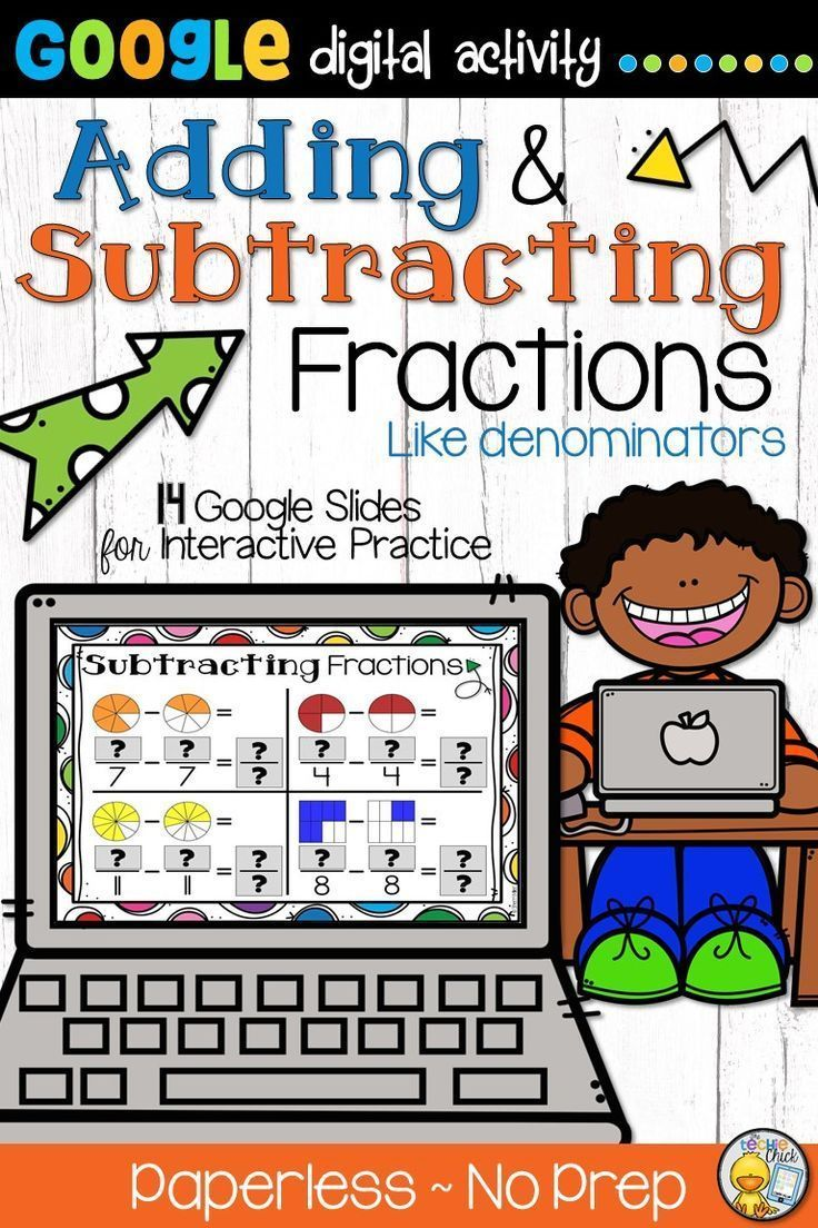 Distance learning adding and subtracting fractions for