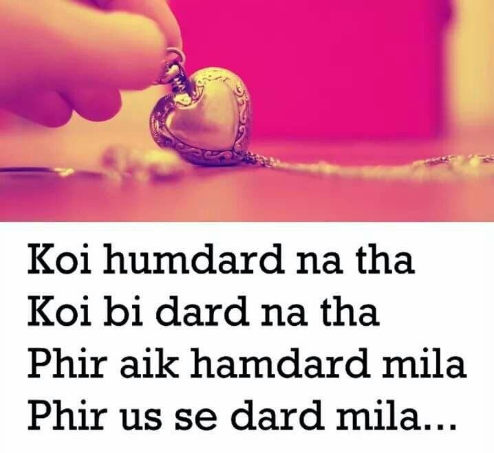 Love is pain | love is pain | Pinterest | Urdu poetry, Poetry ...
