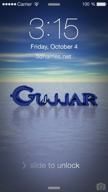 Image Result For Logo Of The Word Sharjeel Gujjar Sharjeel Name