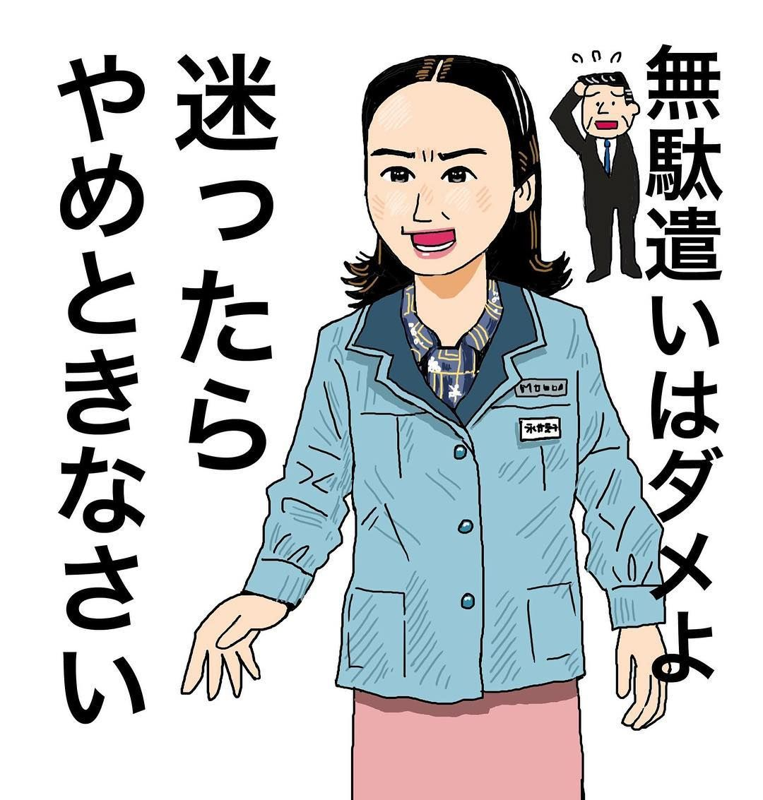 3d hentai love whisout limits ひよっこ #軽い営業妨害 #nhk #連続テレビ小説 #朝ドラ #永井