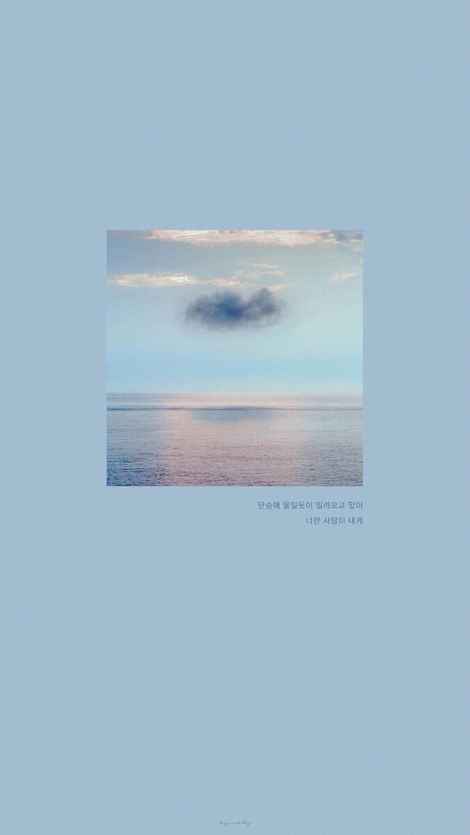 flowers at sea -lukadrien - -13- I won't look back