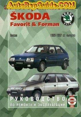 download free skoda favorit forman 1989 1992 workshop manual rh pinterest com skoda favorit manual english skoda favorit 1994 manual