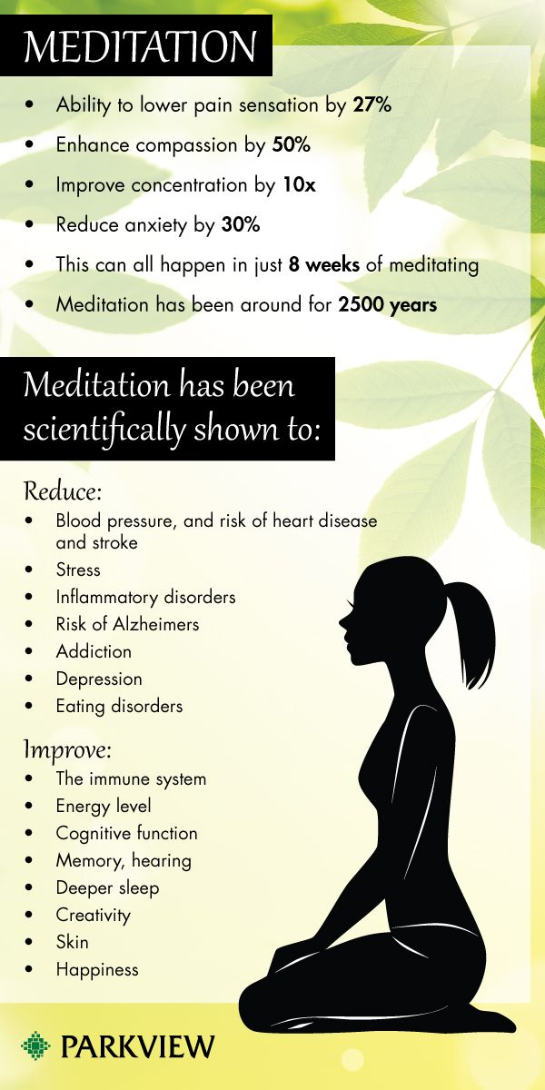 Making a case for meditation with the scientifically proven benefits. | via @ParkviewHealth #meditation