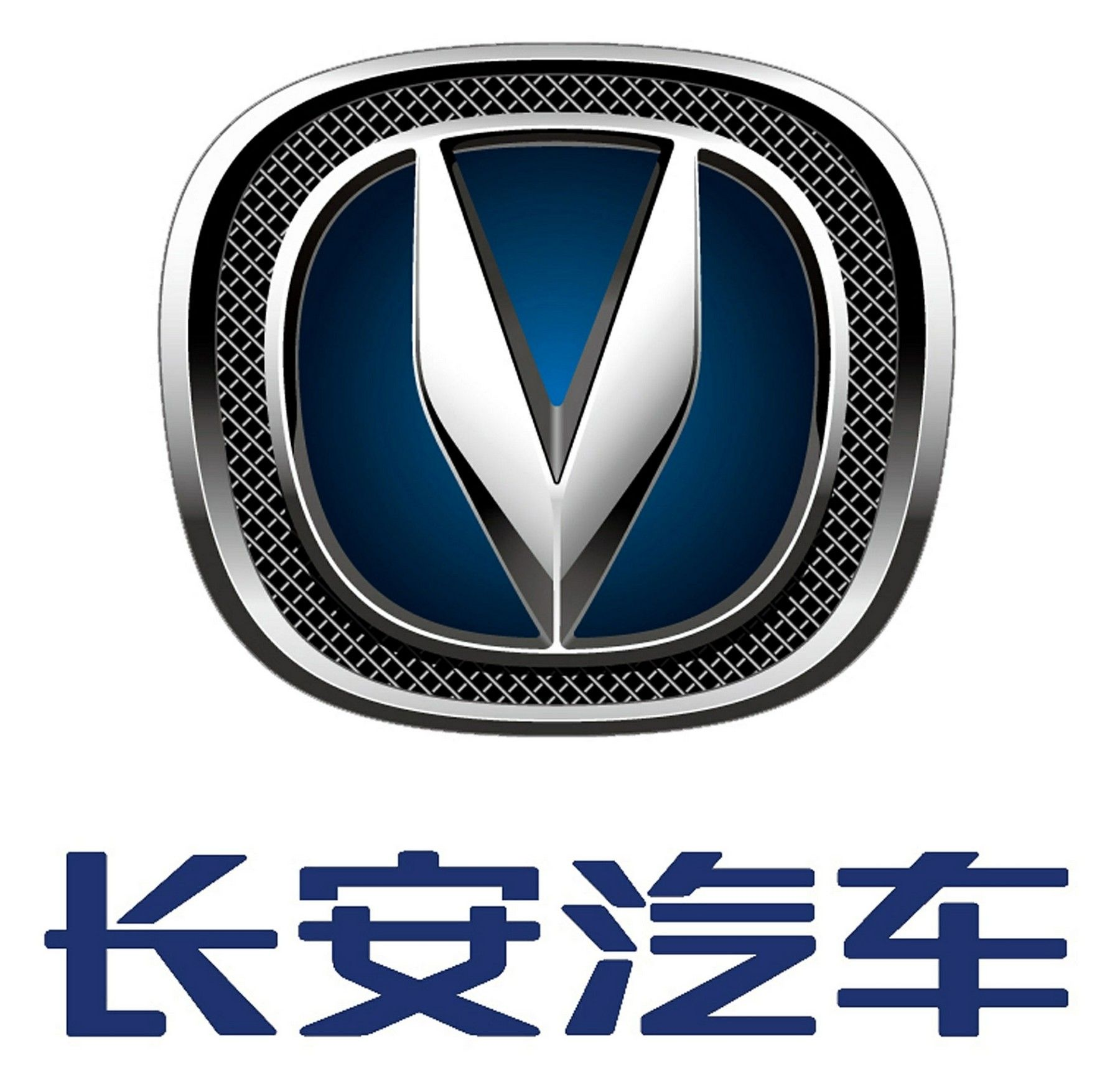 Changan automobile logo pdf car and motorcycle logos auto sales statistics for every brand and every model sold in china from 2003 until now car sales figures by year 2014 and 2015 by month biocorpaavc Images
