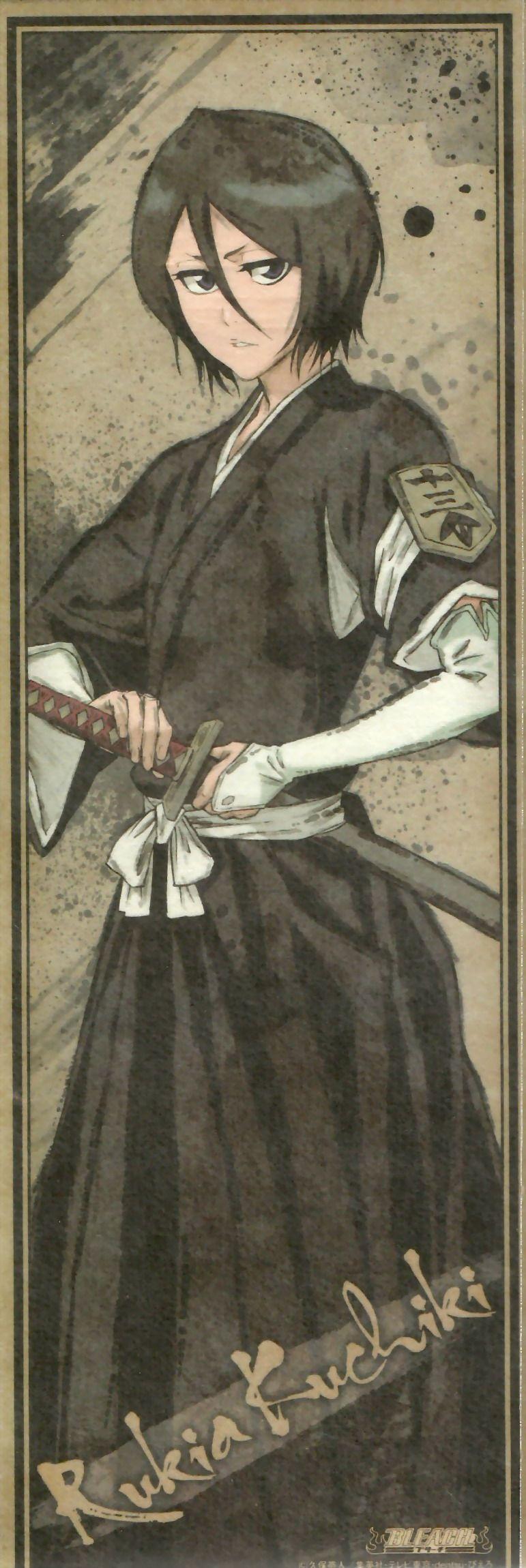 Kuchiki Rukia (Bleach)[ Swordnarmory.com ] #anime #manga #swords