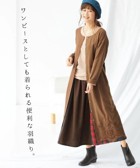大きいサイズ レディース ナチュラル可愛いガーリー服ファッション・秋コーデアイテム