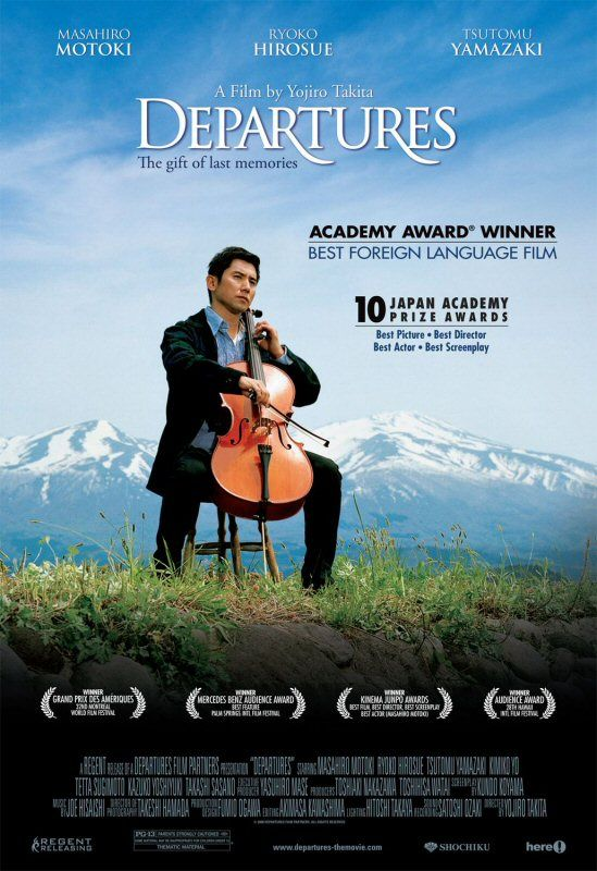 Departures (Okuribito) by Yojiro Takita | Film giapponesi