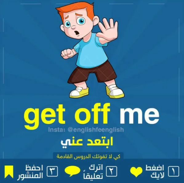 Pin By محمد البرغش On English English Learning Spoken English Phrases English Language Learning Grammar