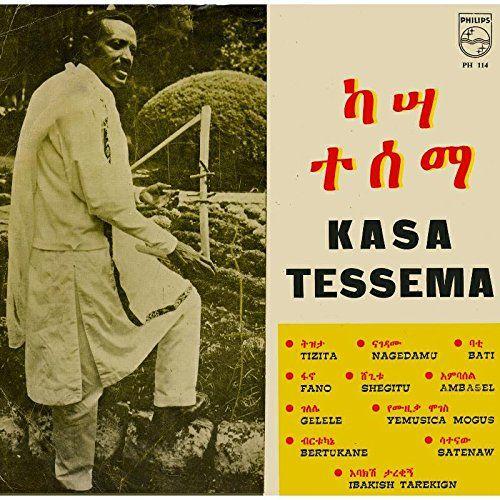 cool amazon: Ethiopiques Vol. 29: Mastawesha