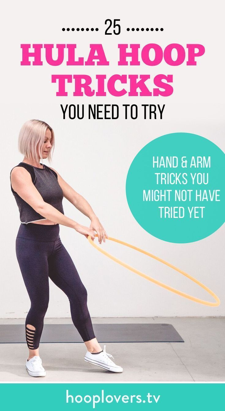 Pin this to your workout and play boards: 25 Hula Hoop Tricks to Try. #workout #fitness #hulahoop #b...