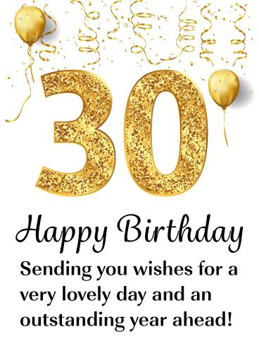 Golden Balloons Happy 30th Birthday Card Birthday Greeting Cards By Davia Happy 30th Birthday 30th Birthday Cards Happy 30th
