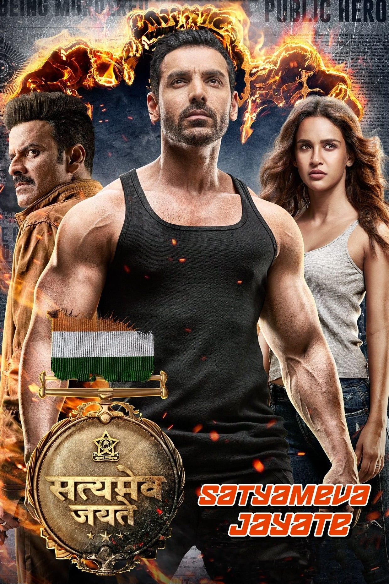 Hd mobile movies free download bollywood in hindi