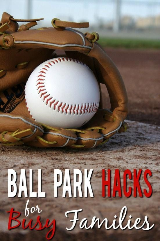 Photo of 10 Ball Park Hacks for Busy Families