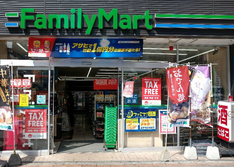 7 Eleven Familymart Lawson An Insider S Guide To Japan S Three Giant Convenience Stores Live Japan Travel Guide 2020