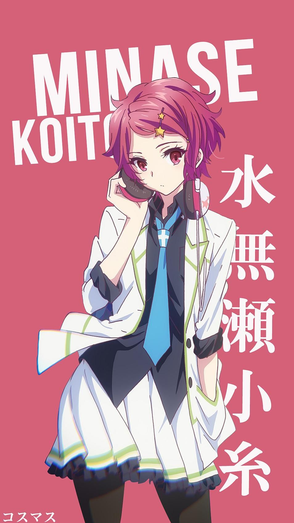 Minase Koito ~ Korigengi | Wallpaper Anime