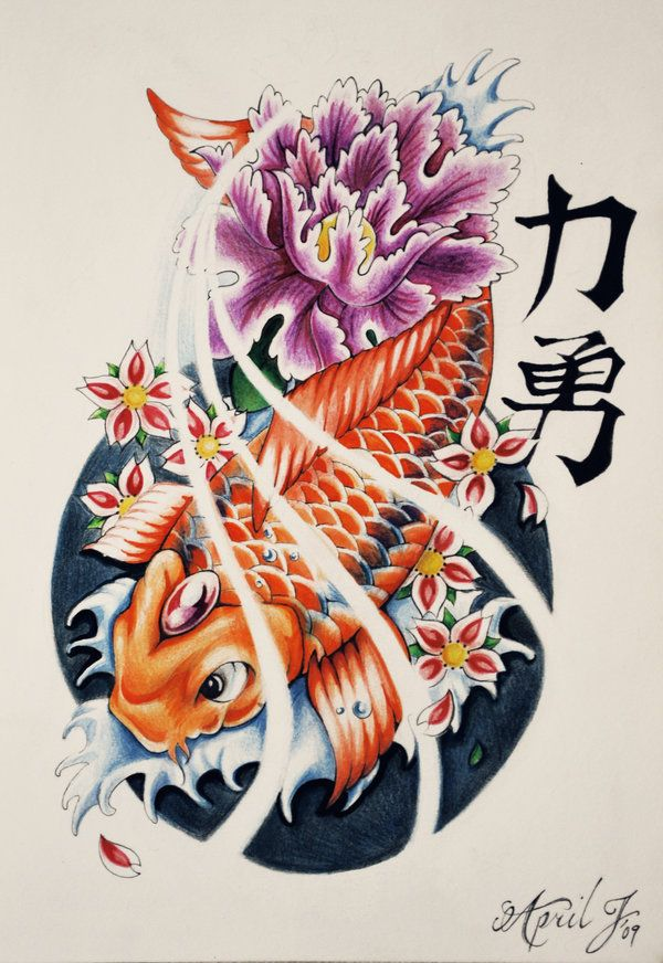 A Japanese Arm Tattoo Design With Some Flowers Waves And A Whirlwind Placed On The Shoulder Koi Fish Tattoo Japanese Tattoo Original Tattoos