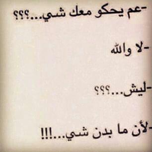 Pin By Sanaa On موجوع قلبي