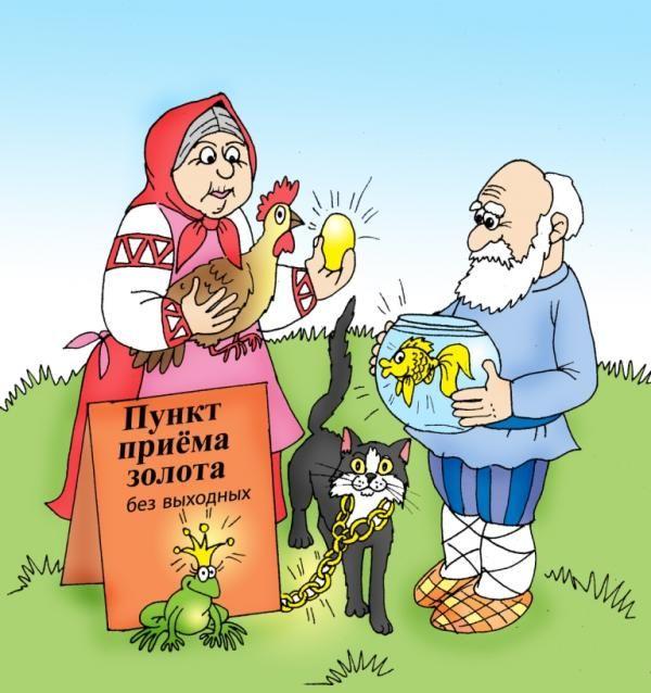 Смешные сказки в рисунках, открытка новорожденной