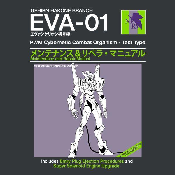 eva unit 01 service and repair manual neatoshop cartoon rh pinterest co uk Disney Characters Disney Characters