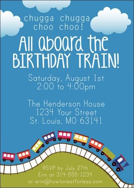 train birthday party with free printables james train birthday