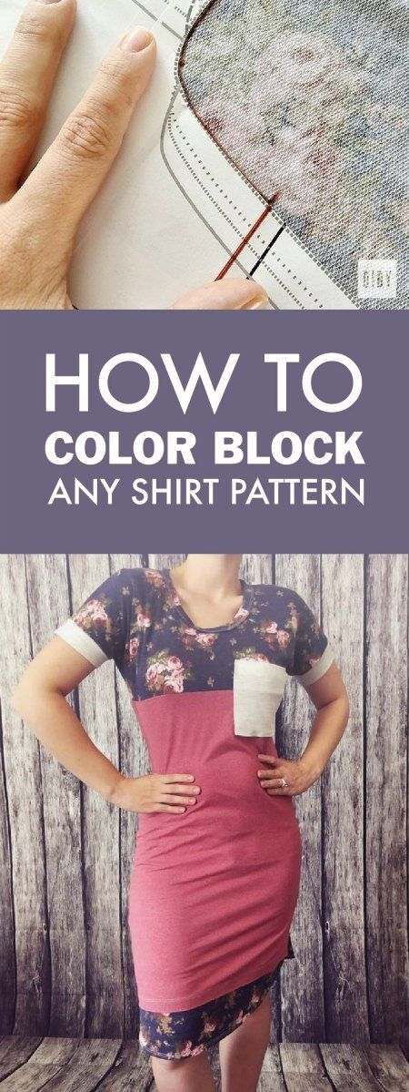 Step by Step Instructions for Color Blocking Any Shirt Pattern