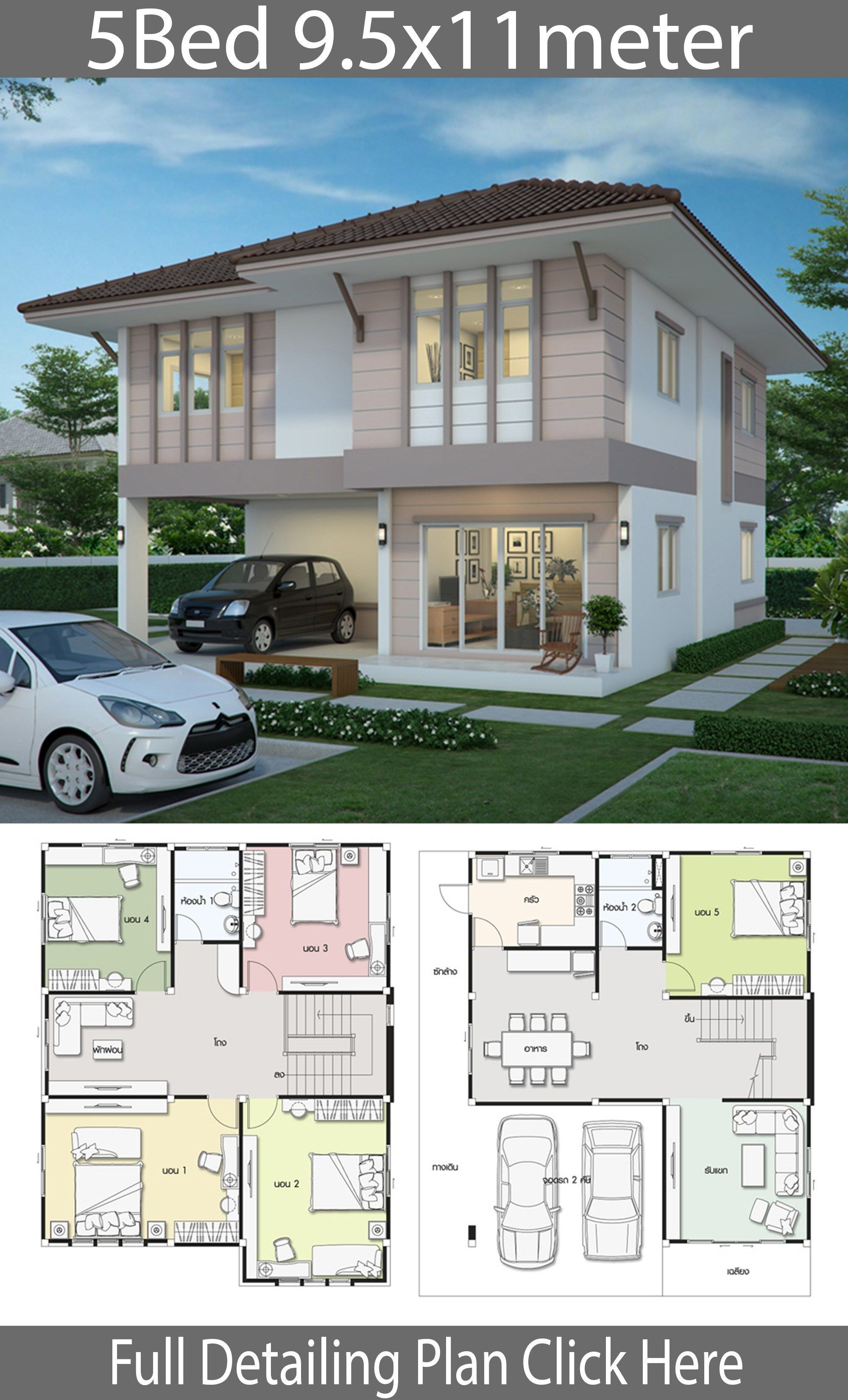 House Design Plan 9 5x11m With 5 Bedrooms 5 9 5x11m Bedrooms Design House Plan With House Blueprints Ev Zemin Planlari Modern Ev Tasarimi