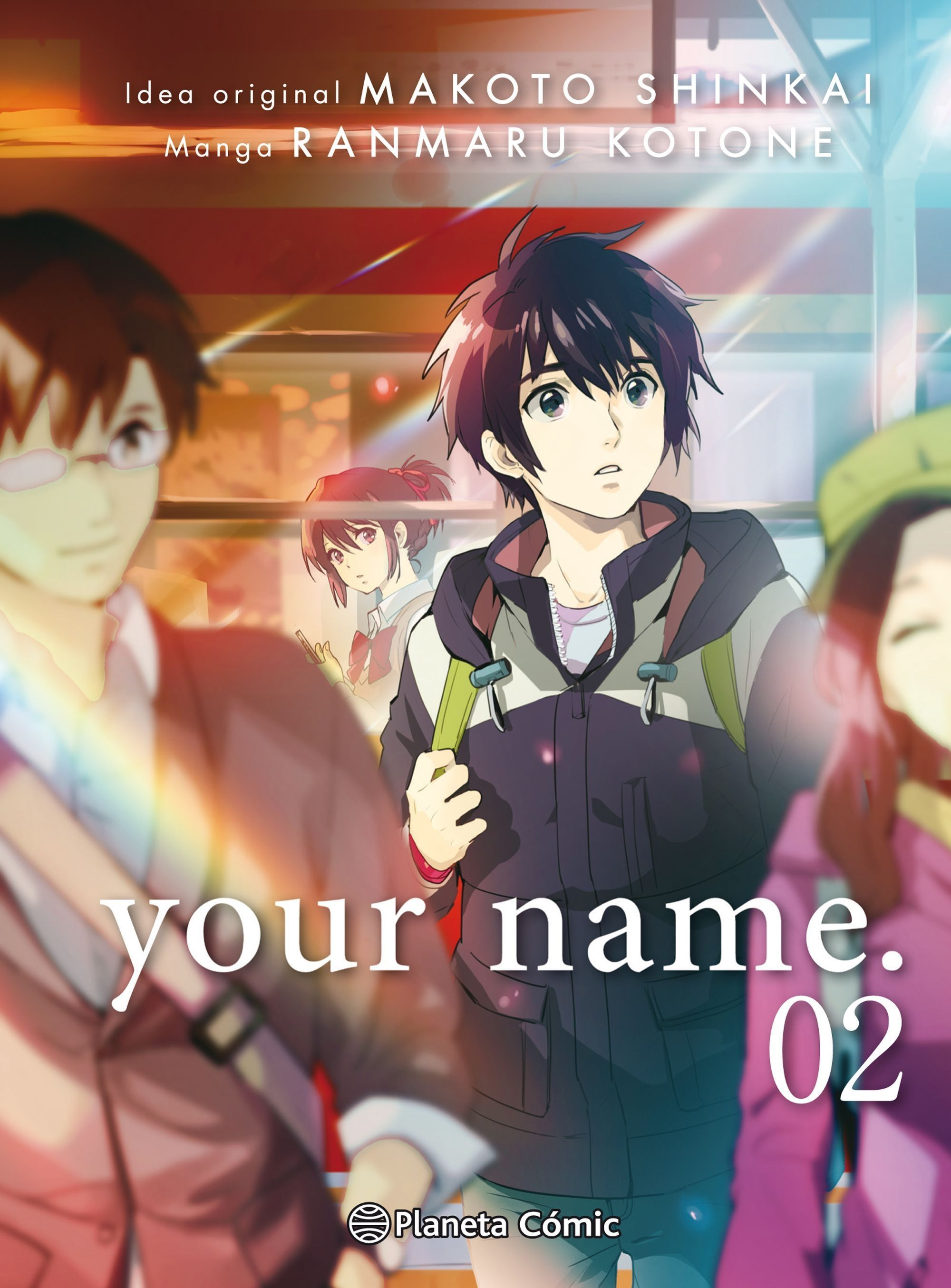 Your name | Mil años, Traductor y Babel