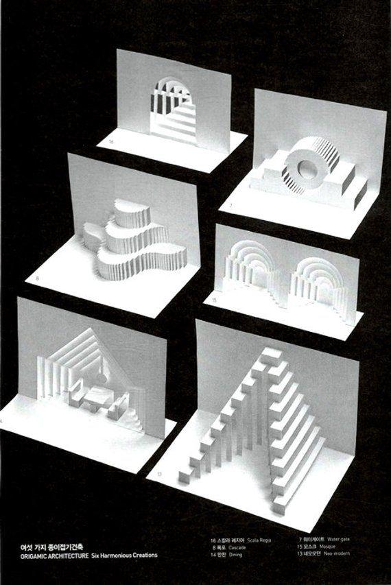 Origami Architecture 3d Stereolithography 30 Bumazhnye Skulptury Geometricheskie Figury Iskusstvo Vyrezaniya Po Bumage