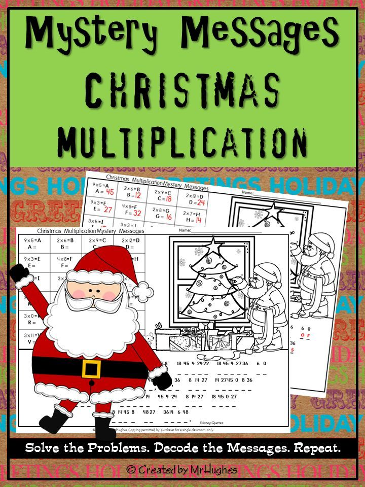 Multiplication Facts Math Mystery Messages - Christmas Edition ...