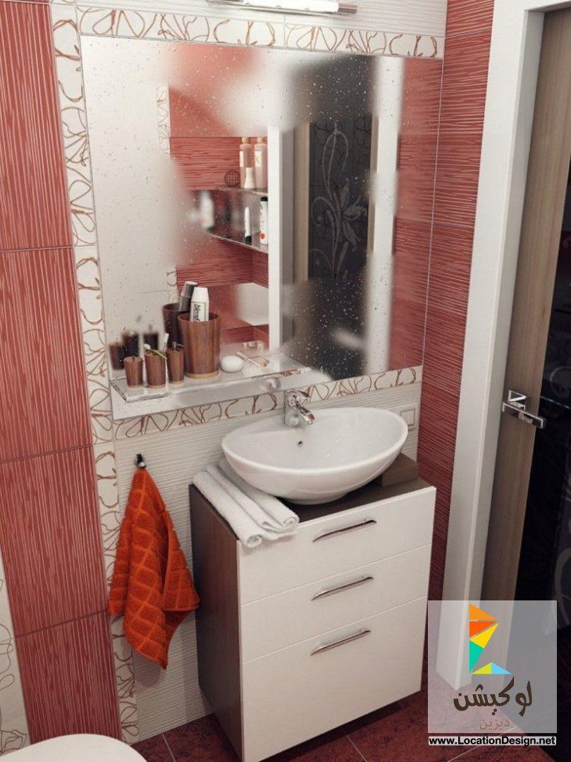 2015 modern small bathroomsred