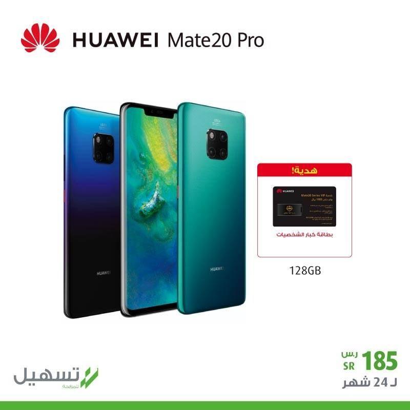 عروض اكسترا على جوال هواوي 17 فبراير 2019 الموافق 12 جمادى الاخر 1440 Https Www 3orod Today Saudi Arabia Offers Extra Ksa Huawei Electronic Products Phone