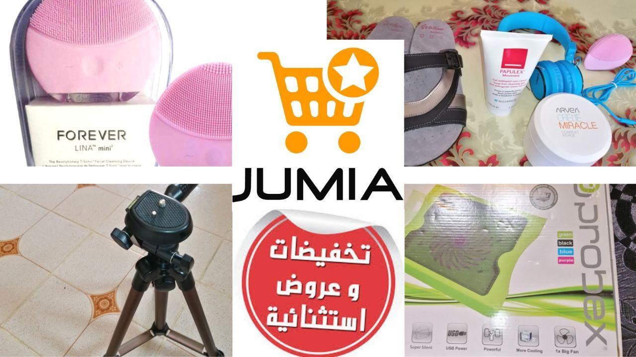 مشترياتي من موقع جوميا تونس Tunisia Haul Unboxing