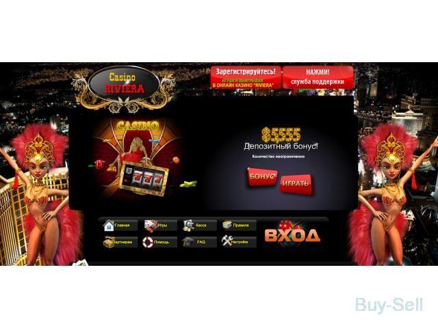 Купить скрипт казино онлайн ps vita можно ли играть без карты памяти