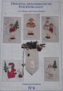 Erzgebirgische Stickvorlage - Weihnachtliche Motive