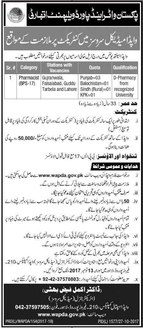 Pakistan Water And Power Development Authority Medical Services - pharmacist job description
