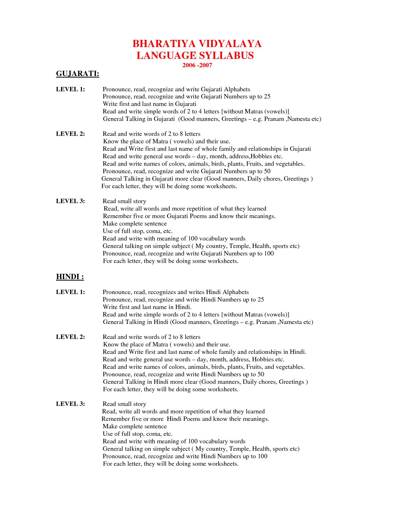 Hindi Worksheets [ 1650 x 1275 Pixel ]