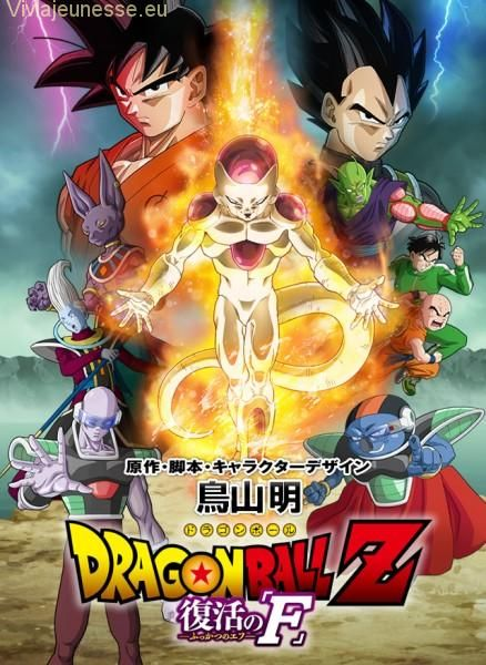 dragon ball z regarder
