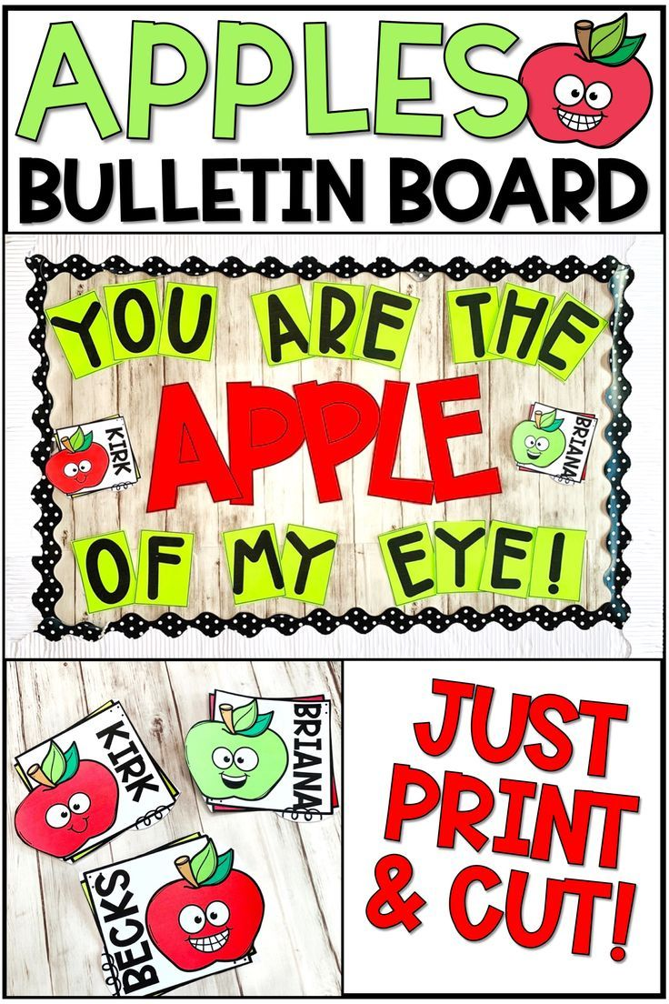 Fall Apples Bulletin Board or Door Decoration #falldoordecorationsclassroom
