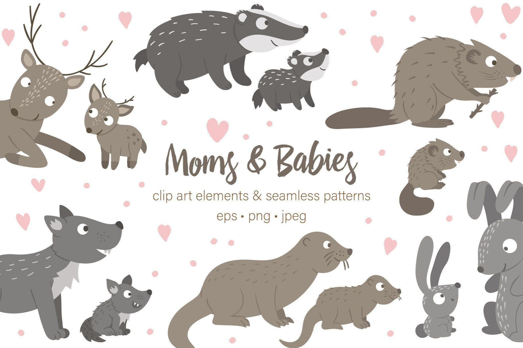 Moms And Babies Baby Clip Art Mom And Baby Illustration Design