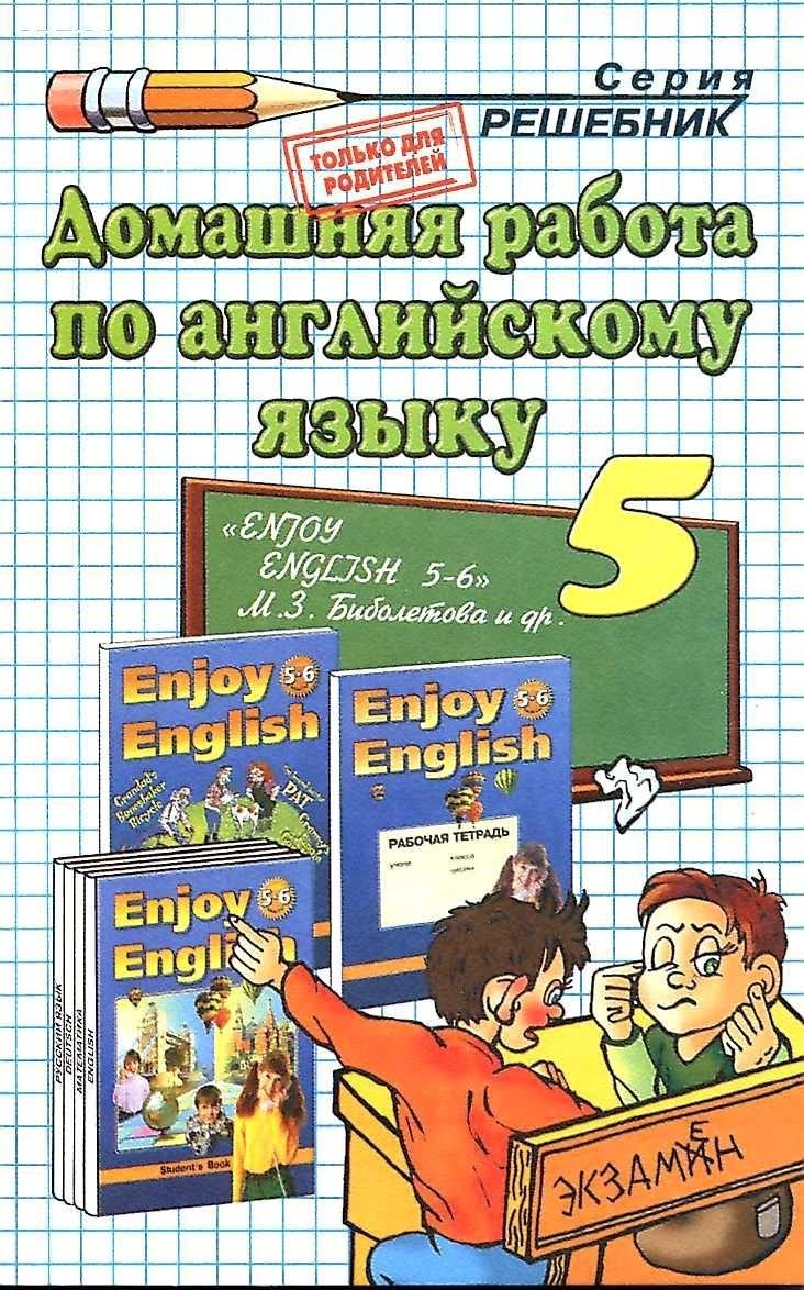 Спиши ру физика контрольные работы класс bubbchaceal  Спиши ру физика контрольные работы 9 класс