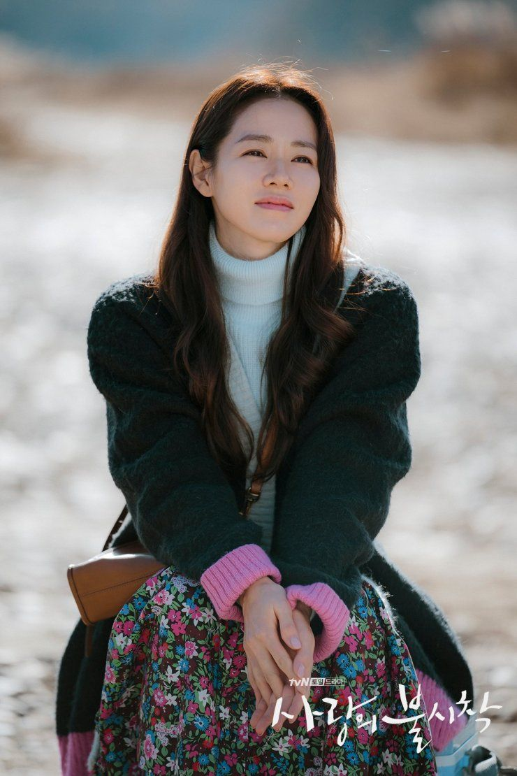 Crash Landing on You (사랑의 불시착) Korean Drama Picture