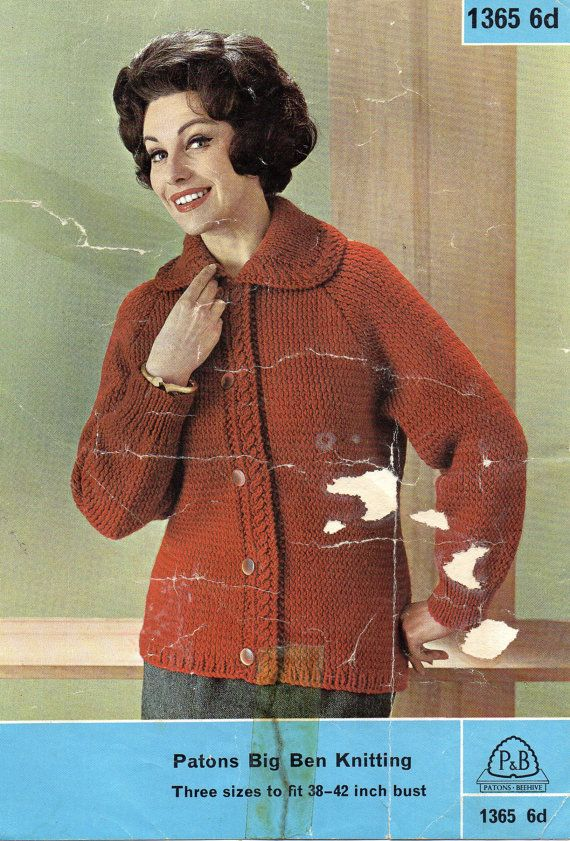 98c64044f 1960 s VINTAGE Ladies Chunky Cardigan 38 to 42 inch by Hobohooks ...