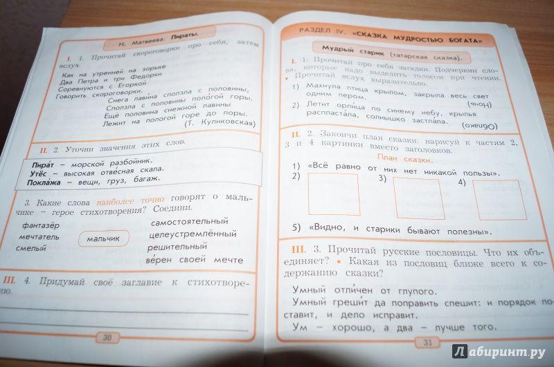 Гдз алгебра 9 класс издательство мектеп