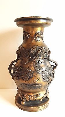 antiques gifts antique chinese bronze vase signed collectors