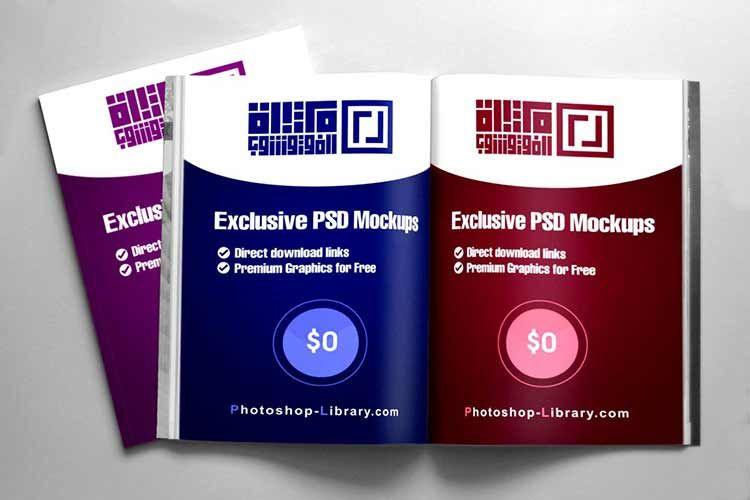 تحميل موك اب مجلة مجانا Magazine Free Mockup 2020 مكتبة الفوتوشوب In 2020 Photoshop Mockup Psd Convenience Store Products