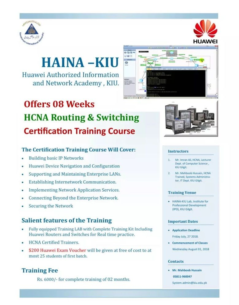 Huawei Authorized Information and Network Academy, KIU